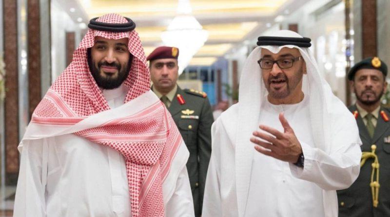 دولة الإمارات مع حليفتها السعودية
