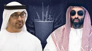المغرد الإماراتي