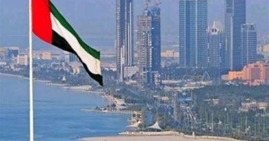 كارثة وطامة كبرى في الإمارات