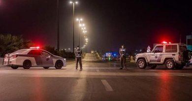 قرار حاسم من الجهات الأمنية السعودية نحو الحظر الجديد في المملكة