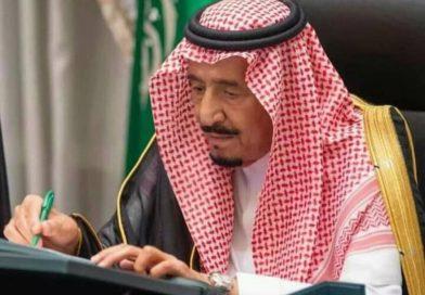 السعودية تعلن رسميآ بالغاء نظام الكفيل نهائيآ في منتصف العام القادم 2021