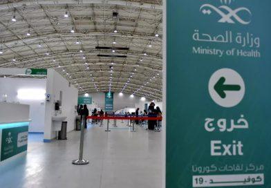 وزاره الصحه السعودية تعلن ارتفاع غير مسبق في عدد الاصابات اليوميه وعوده الحظر الكامل في حين استمرار الوضع هاكذا