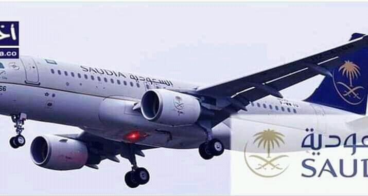 وزاره الداخلية السعودية تصدر بيانا حول موعد رفع القيود عن السفر وفتح المنافذ