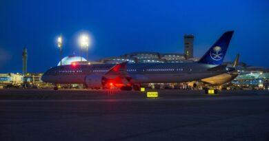 وزاره الداخلية السعودية تصدر بيانا حول موعد فتح المطار واستقبال الوافدين