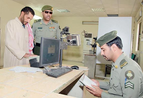 الجوازات السعودية تصدر قرارات جديده وهامه