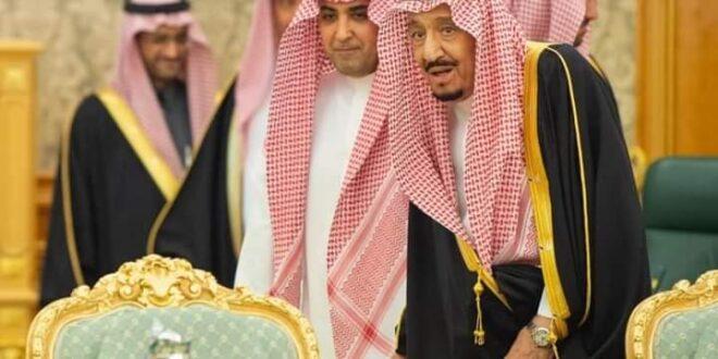 مجلس الوزراء السعودي يصدر 9 قرارات جديدة